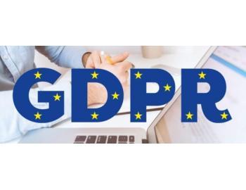 Политика за защита на личните данни